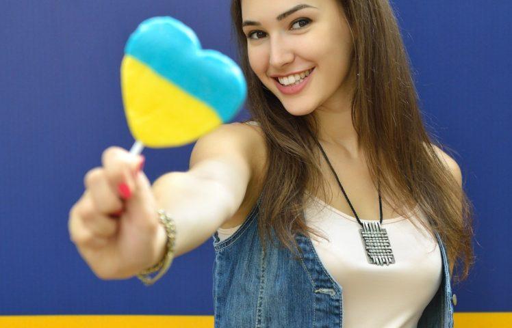 Брачные знакомства украине знакомства от 14 до 17 лет в украине